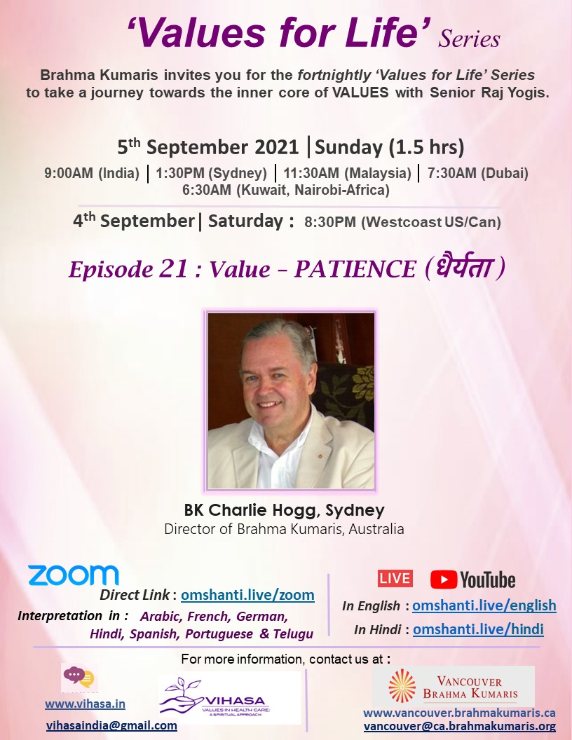 Values for Life Series | Ep: 21 | Value - Patience