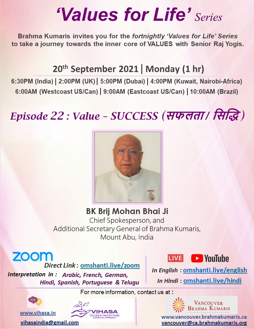 Values for Life Series | Ep: 22 | Success